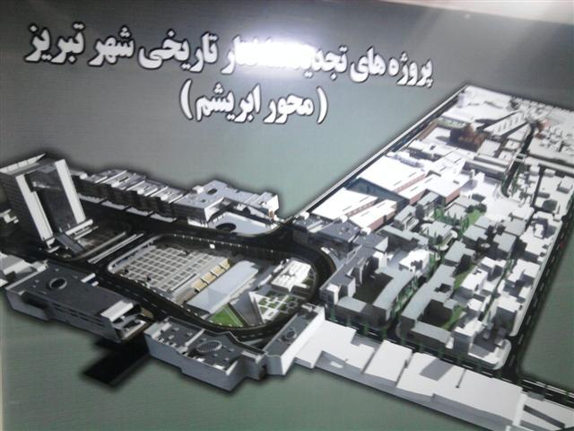 آغاز عملیات اجرایی طرح عتیق تبریز xoy.ir وبلاگ خبری خوی